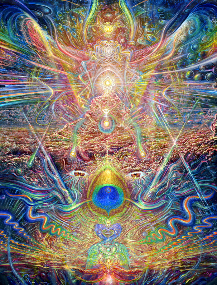 Higher Self by Adam Scott Miller